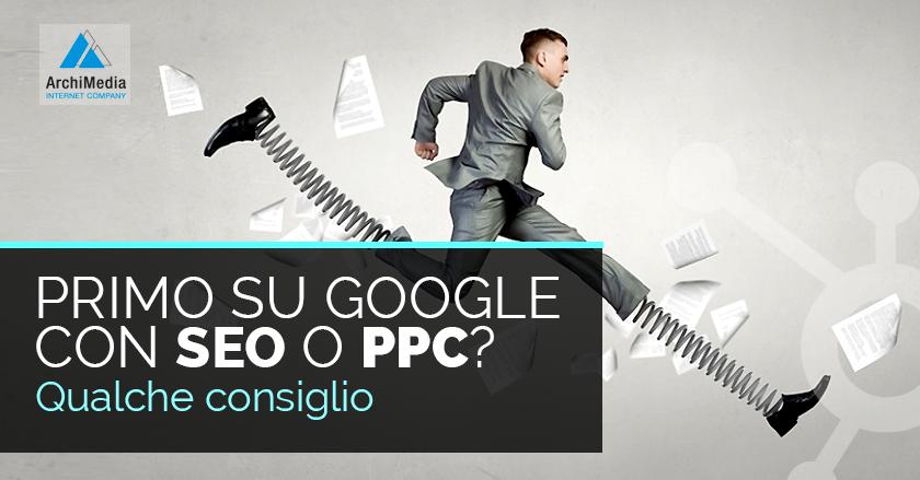 Primo su Google con SEO o PPC? Qualche consiglio